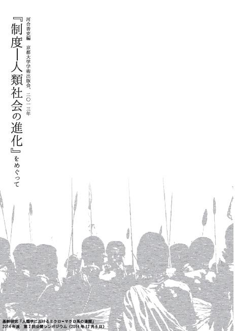cover_seido.jpg