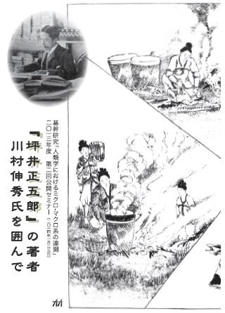 cover_tsuboi.jpg