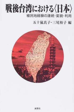 LIB-taiwan-ni-okeru.jpg