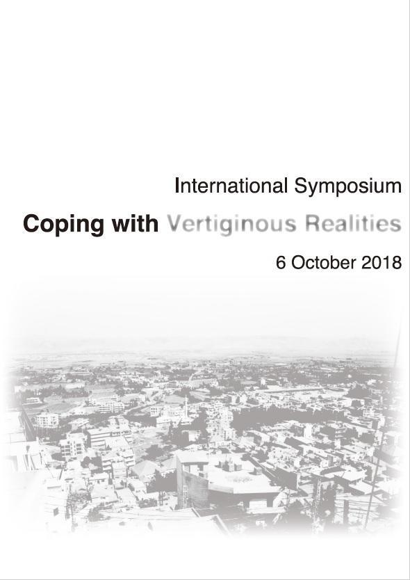 Coping with Vertiginous Realities.jpg