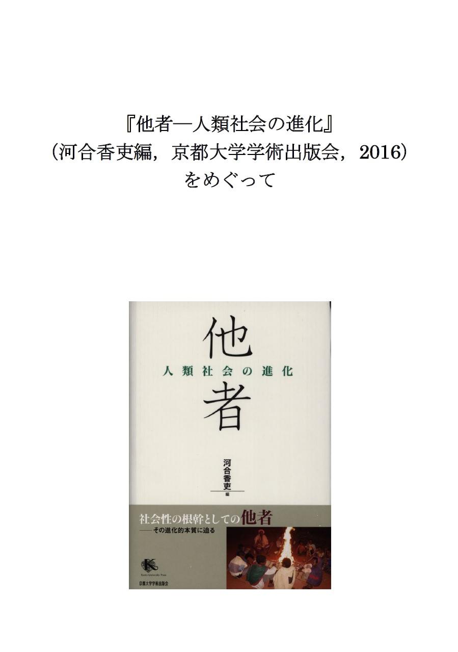 tasha_cover.jpg